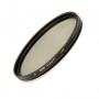 Фильтр поляризационный Marumi EXUS CIRCULAR P.L. 49 mm