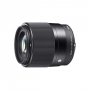 Объектив Sigma (Canon EF-M) 30mm f/1.4 DC DN Contemporary