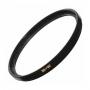 Фильтр ультрафиолетовый B+W F-Pro 010 MRC 49мм UV-Haze 70201