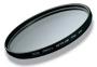 Фильтр смягчающий HOYA Pro 1D Softon-A 67mm 77468
