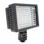 Свет накамерный Fujimi FJLD-HD160 светодиодный 660 лм