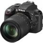 Фотоаппарат Nikon D3300 Kit AF-S 18-105 VR