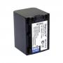 Аккумулятор Relato NP-FV70 1600mAh для Sony DCR-SR21/ SR68/ SR88/ SX2