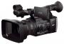 Цифровая видеокамера SONY FDR-AX1