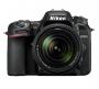 Фотоаппарат Nikon D7500 kit AF-S 18-140mm VR