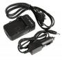 Зарядное устройство AcmePower AP CH-P1640 для Casio NP-20