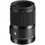 Объектив Sigma (Canon) 70mm F/2.8 DG MACRO Art AF