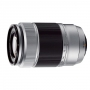 Объектив Fujifilm XC 50-230mm f/4.5-6.7 OIS II серебро