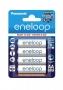 Аккумулятор Panasonic Eneloop AA 1900 mAh 4шт (BK-3MCCE/4BE)