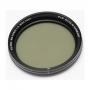 Фильтр нейтрально-серый B+W XS-Pro Dig. ND Vario MRC nano 77mm 107252