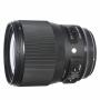 Объектив Sigma (Sony E-Mount) 135mm f/1.8 DG HSM Art