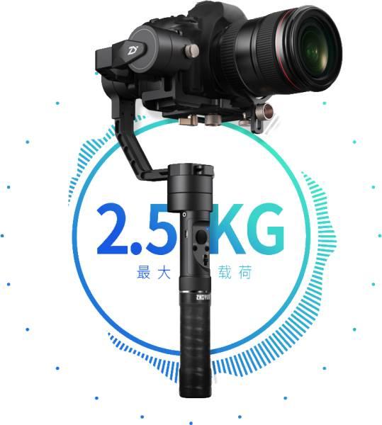 Стабилизатор Zhiyun Crane Plus электронный