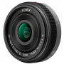 Объектив Panasonic Lumix G 14 мм f/2.5 APSH (H-H014E)