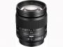 Объектив Sony SAL-135F28 135 мм F2.8 [T4.5] STF
