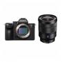 Фотоаппарат Sony Alpha A7 III (ILCE-7M3) kit 16-35 f/4 ZA OSS