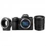 Фотоаппарат Nikon Z6 II kit 24-70 + FTZ Adapter