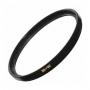 Фильтр ультрафиолетовый B+W F-Pro 010 MRC UV-Haze 40,5mm 23184