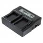 Зарядное устройство Relato ABC02/ F/ FM + авто для Sony NP-F/ FM/ QM