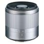 Объектив Tokina REFLEX 300 mm F6.3 MF MACRO для микро 4/3