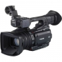 Цифровая видеокамера Canon XF200