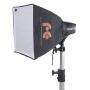 Софтбокс Falcon Eyes SSA-SBU 4545 для импульсных приборов с