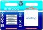 Аккумулятор Panasonic Eneloop AA 1900 BK-3MCCEC4BE 1900 mAh 4шт + кей
