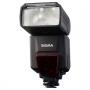 Вспышка Sigma EF 610 DG Super для Nikon