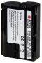 Аккумулятор AcmePower EN-EL15 для Nikon D7000 / D800