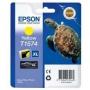Картридж EPSON T1574 к Stylus R3000 жёлтый