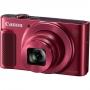 Фотоаппарат Canon PowerShot SX620 HS красный / белый