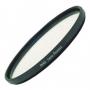 Фильтр защитный Marumi DHG Lens Protect 62mm