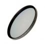 Фильтр поляризационный Marumi DHG SUPER CIRCULAR P.L.D 49 mm