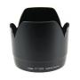 Бленда Canon ET-83II для EF 70-200mm f/2.8L