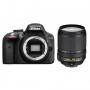 Фотоаппарат Nikon D3300 kit 18-140 VR