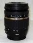 Объектив Tamron (Canon) AF 17-50 F/2.8 VC б/у