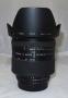 Объектив Nikon Nikkor AF 24-85 f/2.8-4D б/у