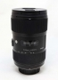 Объектив Sigma (Nikon) 18-35mm f/1.8 DC HSM Art б/у