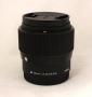 Объектив Sigma (Canon EF-M) 56mm f/1.4 DC DN Contemporary б/у
