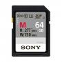 Карта памяти SD 64Gb Sony SDXC UHS-II V60 U3 277/150 MB/s