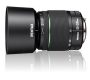 Объектив Pentax SMC DA 50-200 mm F/4-5.6 ED WR