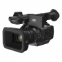 Цифровая видеокамера Panasonic HC-X1 4K