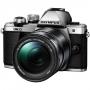 Фотоаппарат Olympus OM-D E-M5 mark III 14-150 kit серебро