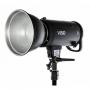 Импульсный осветитель Lumifor VELO LV-500 500Дж с аккумулятором