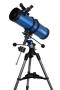 Телескоп MEADE Polaris 130 мм (экваториальный рефрактор)