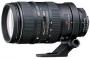 Объектив Nikon Nikkor AF 80-400 f/4.5-5.6D ED VR