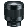 Объектив Tokina (Sony E) 85mm F1.8 FE ATX-M