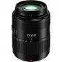 Объектив Panasonic Lumix H-FSA4520 VARIO 45-200mm f/4.0-5.6 II G O.I.