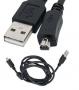 Кабель USB для ф/а Nikon UC-E6 USB CABLE