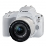 Фотоаппарат Canon EOS 200D Kit 18-55 STM белый