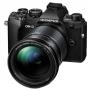 Фотоаппарат Olympus OM-D E-M5 mark III 12-200 kit черный